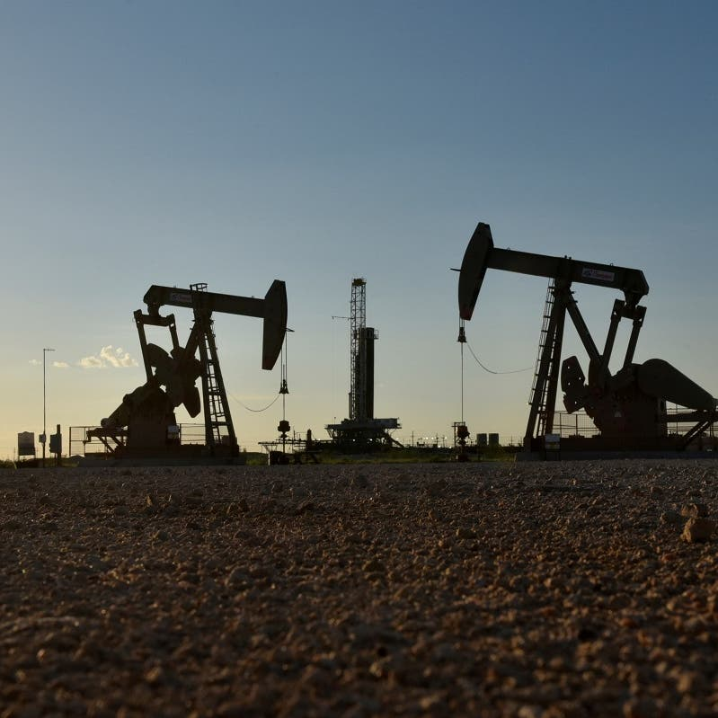 Oil prices slip slightly as rising COVID-19 infections spark demand concerns