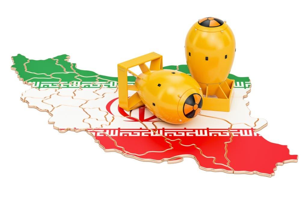 ایران هسته ای رسا