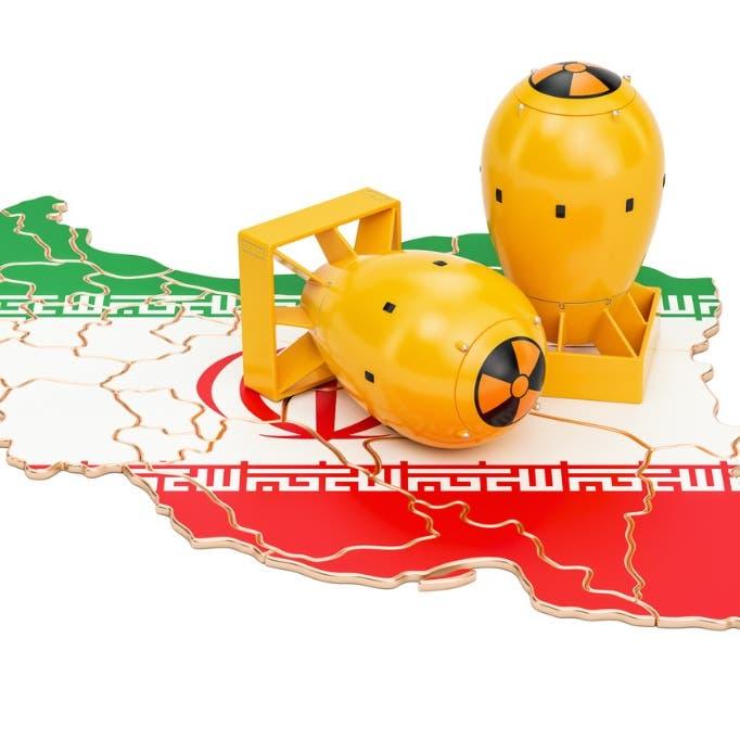 مسؤولون إسرائيليون يبلغون واشنطن: إيران تقترب من السلاح النووي