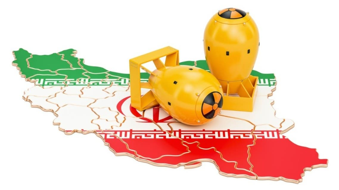 إيران نووي تعبيرية