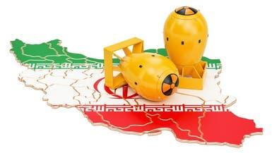 """قرار فرنسي أمام """"الطاقة الذرية"""" يحمل طهران مسؤولية وقف """"التفتيش"""""""