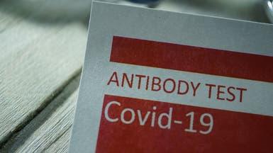عن تطعيم كورونا.. الصحة العالمية: هذا موعد بدء المناعة بالجسم