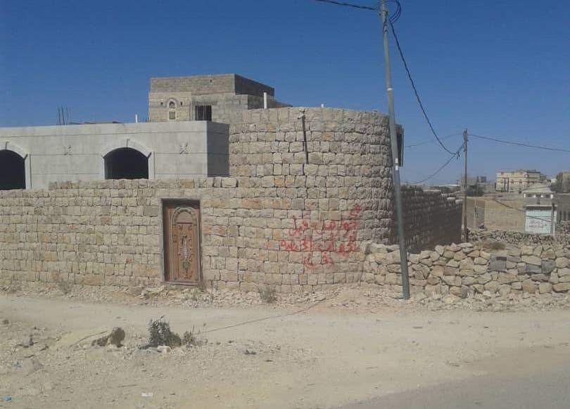 من المنازل المصادرة من قبل الحوثيين في عمران