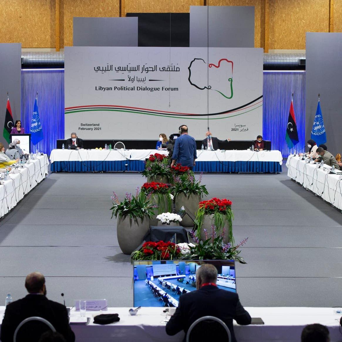 أعضاء من كتلة برقة يهددون بالانسحاب من الحوار الليبي بجنيف