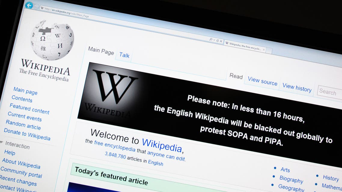 The online encyclopedia Wikipedia is viewed on January 17, 2012 in Washington, DC. (AFP)