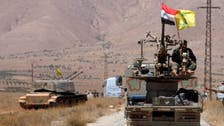 In apparent reference to Hezbollah, UN calls on Lebanon to commit to disassociation