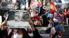 Myanmar military government blocks Facebook amid calls for protests