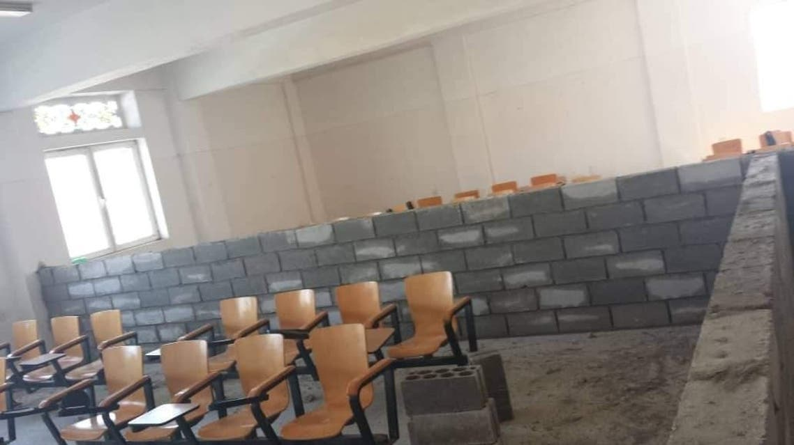 Houthis separate male and female students with cement walls in university classrooms