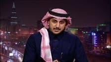أمين عام الاتحاد السعودي: سندعم الأندية التي ترغب بالاستضافة