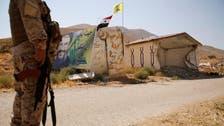 شام : ایران کی جانب سے بھرتیوں کا عمل جاری ، 18 ہزار جنگجوؤں کی شمولیت