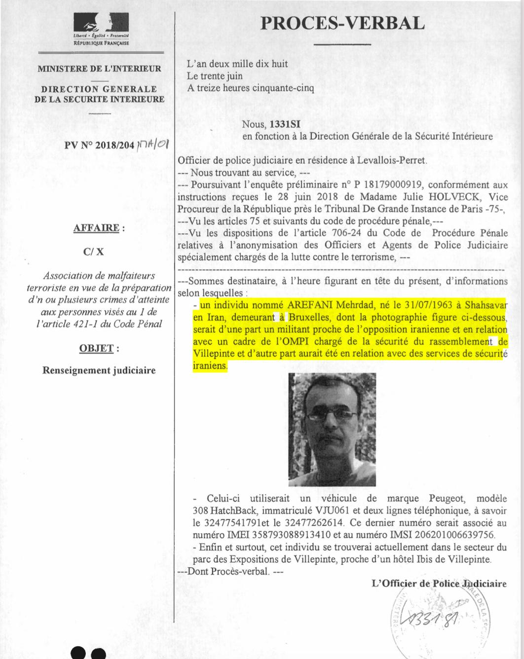 حکم بازداشت عرفانی