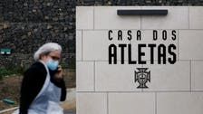 Portugal's star-studded football training complex turns COVID-19 hospital