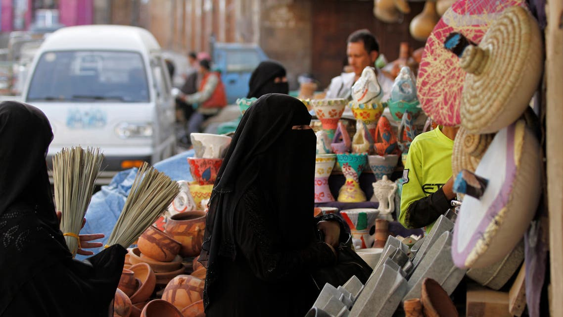Women shop at the old market in the Historic City of Sanaa, Yemen. (Reuters)