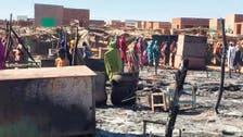 مجلس السيادة السوداني يحذر من أوضاع إنسانية متردية غرب دارفور