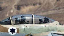 اسرائیل کا  ایران پرحملے کے لیے 90 کروڑ10 لاکھ ڈالر مختص کرنے پرغور