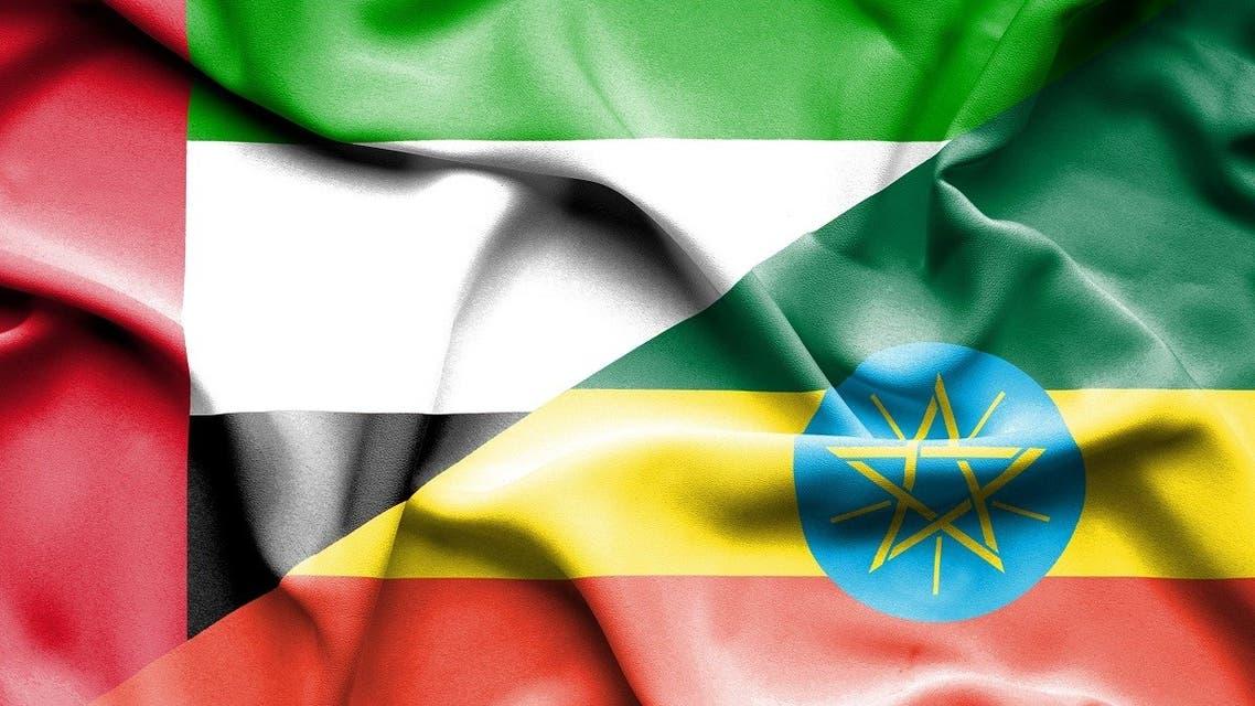 Waving flag of Ethiopia andthe United Arab Emirates. (iStock)