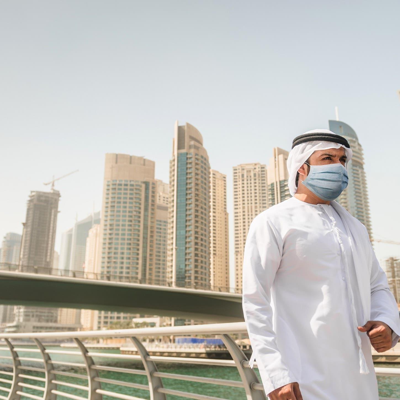 التمويل الدولي: اقتصاد الإمارات يتأهب لقفزة في النمو خلال 2021