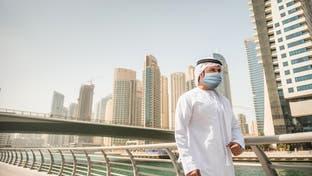 الإمارات تسمح بعدم ارتداء الكمامة في هذه الأماكن