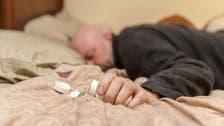 آسٹریا میں میت کا پتا چلنے کے باوجود لاش دو ماہ تک بستر پڑے رہنے کا عجیب واقعہ