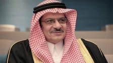 سعودی عرب : شہزادہ مشہور بن مساعد بن عبدالعزیز انتقال کر گئے