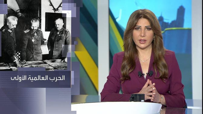 البعد الآخر | يناقش تأثير الصراع المقبل بين موسكو وواشنطن على المنطقة العربية
