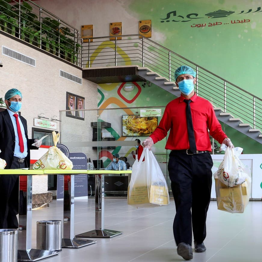 Saudi Arabia requires PCR test every week for some unvaccinated workers