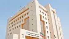 إيقاف كافة الأنشطة الرياضية في الكويت