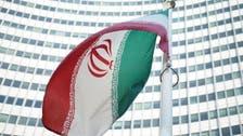Britain, France, Germany scrap plan for IAEA rebuke of Iran