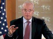 الخارجية الأميركية: حان الوقت لحل الصراع في اليمن