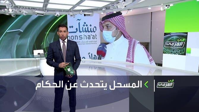 في المرمى | ثلاثة أندية سعودية تطلب تحكيم أجنبي بالدوري