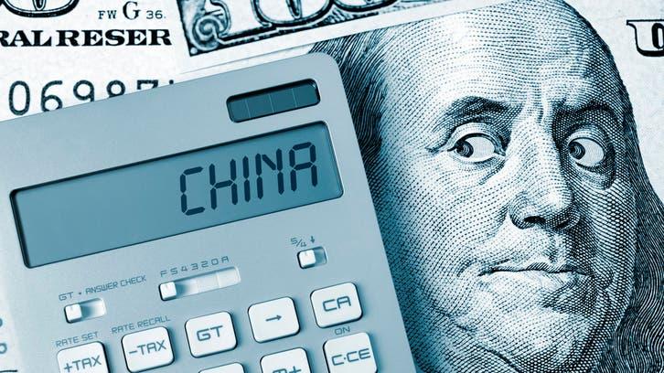أميركا تدرس إصدار دولار رقمي
