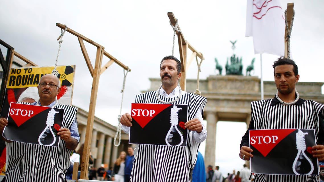 تظاهرة ضد الاعدامات في إيران (أرشيفية- رويترز)