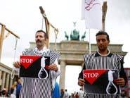 """الأمم المتحدة تحذر """"الإعدامات تتزايد في إيران"""""""