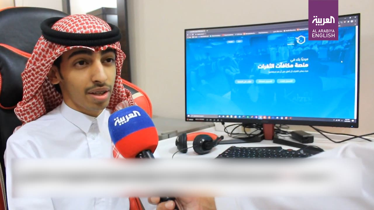 Al-Mutairi is one of 8,000 Saudi Arabian men and women who have honed their cybersecurity skills at the Saudi Federation for Cyber Security and Programming which was established in 2017.