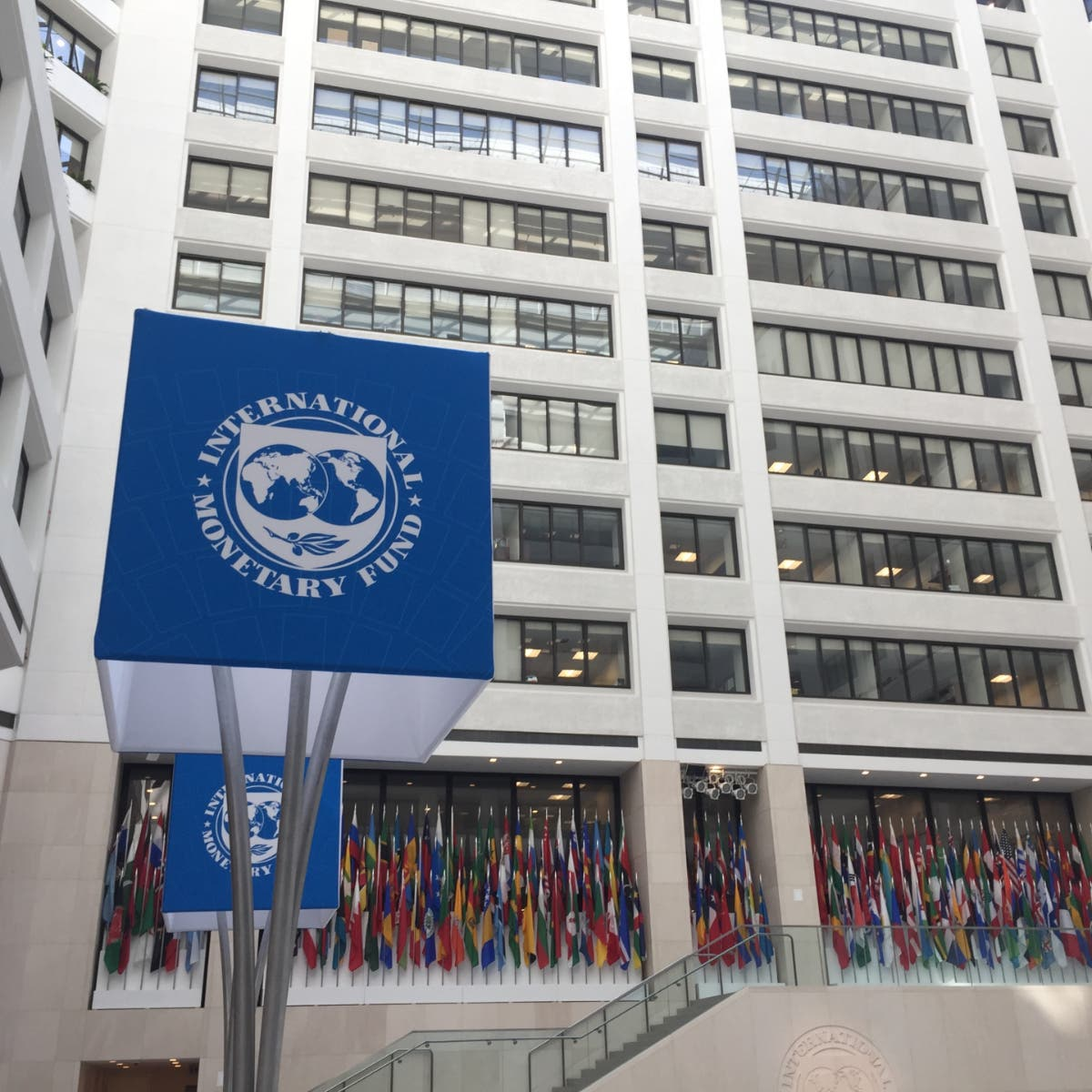 """صندوق النقد يشدد على ضرورة التعاون الدولي لتأمين لقاحات """"كوفيد-19"""""""