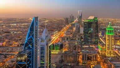 التمويل الدولي: اقتصاد السعودية ينمو 4.2% في 2021
