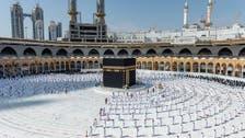 کرونا کی وبا کے باوجود الحرمین الشریفین میں دعوت و ارشاد اور قرآن کی تعلیم کا سلسلہ جاری