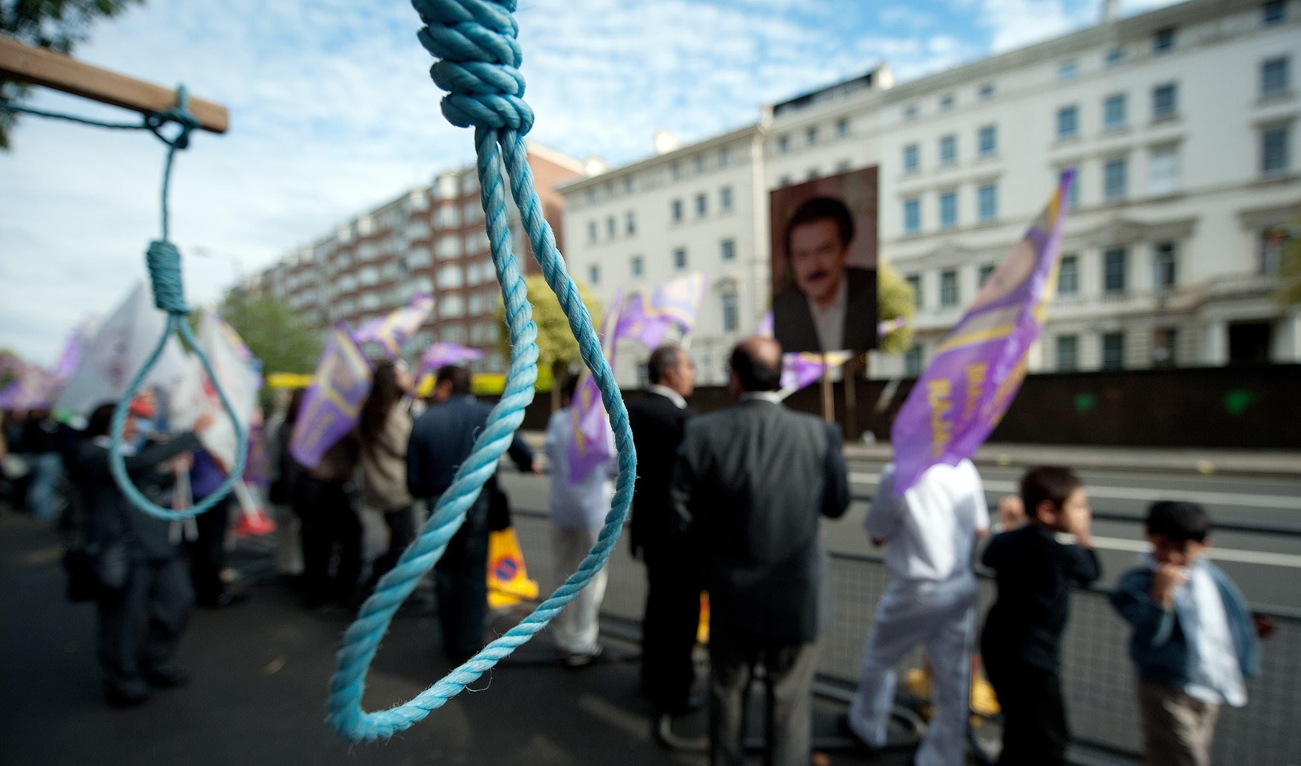 تظاهرة ضد الاعدامات في إيران (أ{شيفية- فرانس برس)
