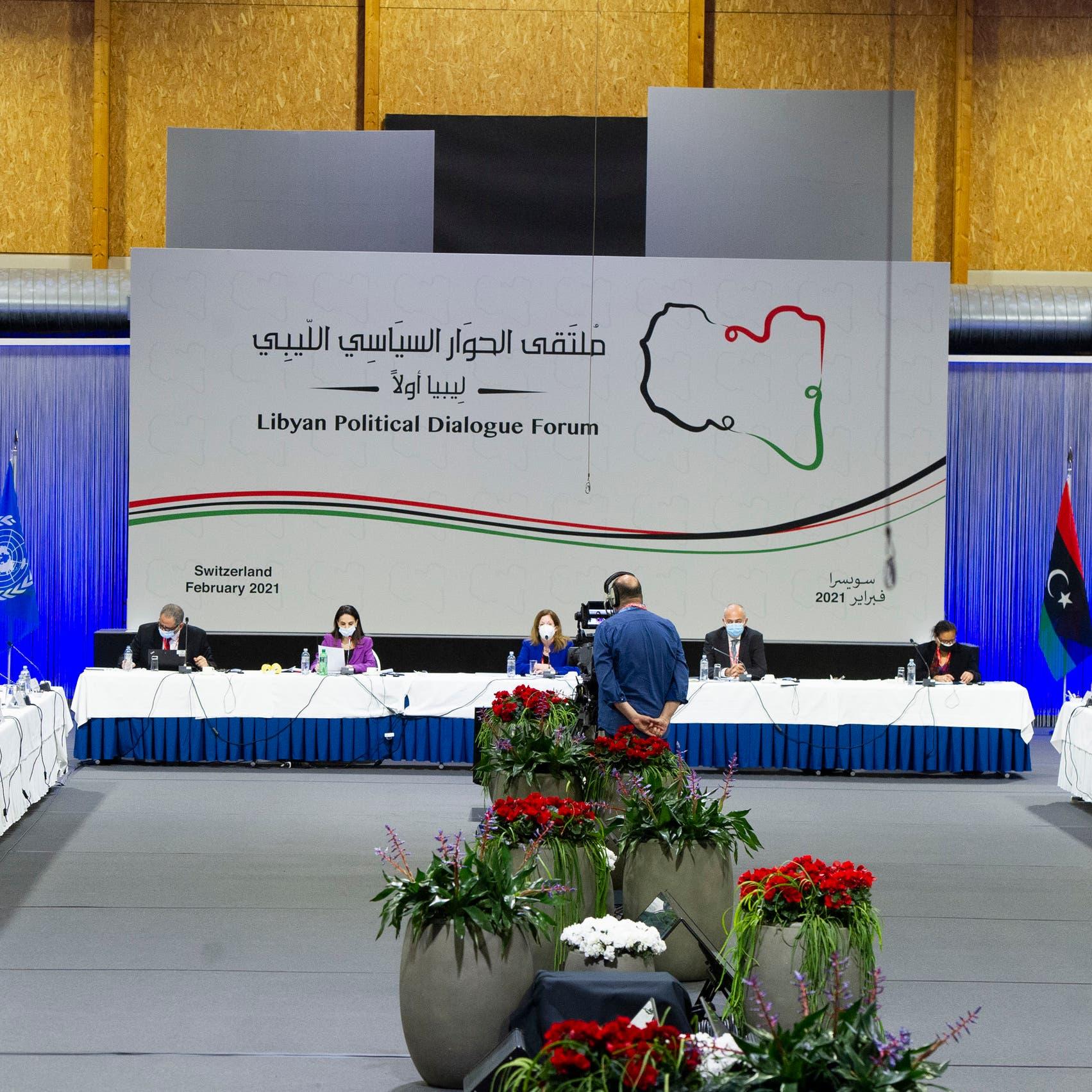 اللجنة القانونية للحوار الليبي تتفق على قاعدة دستورية للانتخابات