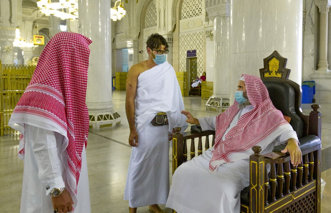 Masjid Haram and corona SOPs