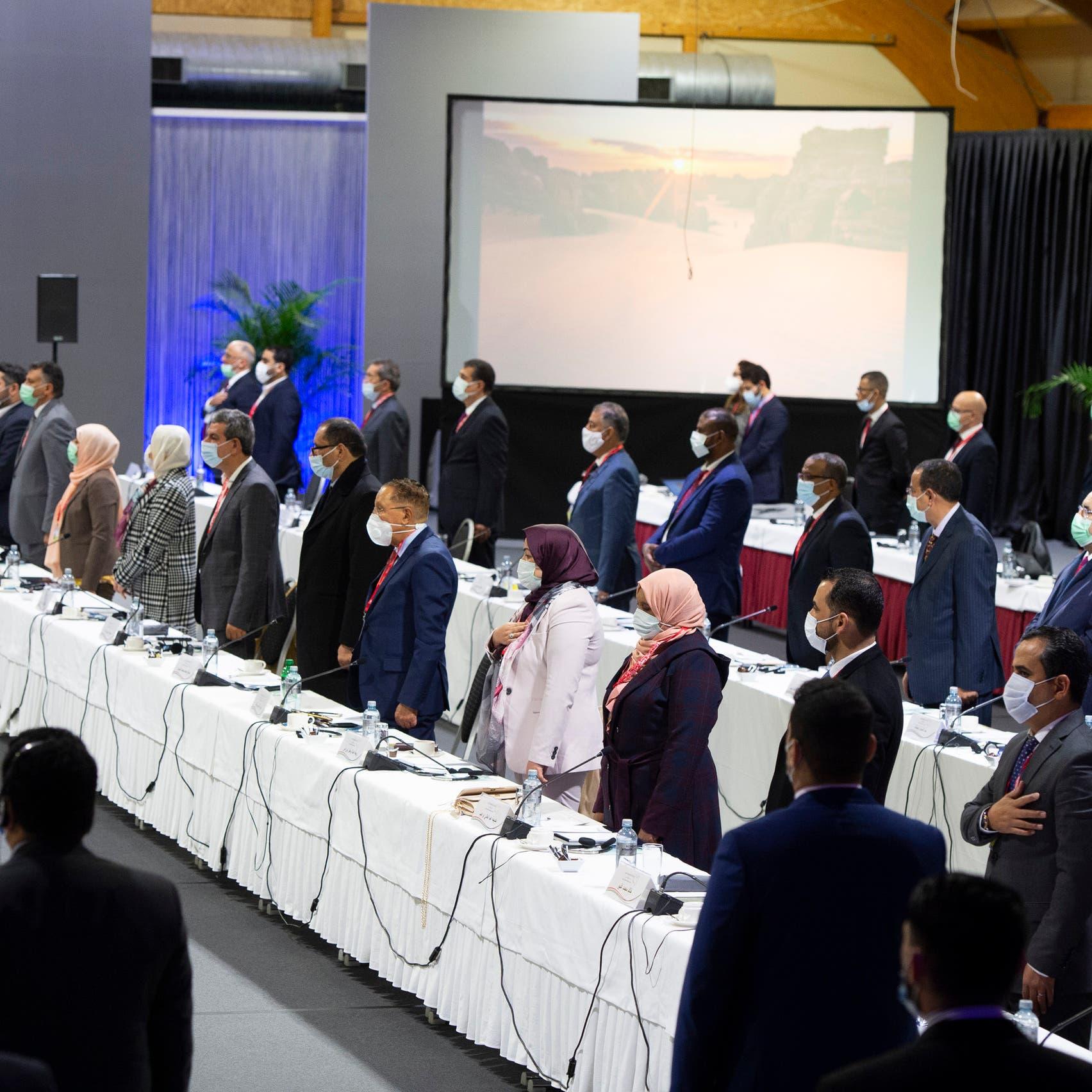 مجلس الأمن يدعو لسحب المرتزقة والقوات الأجنبية من ليبيا