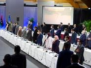 مجلس الأمن يحث الدول الأعضاء على سحب القوات الأجنبية