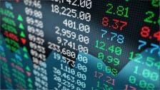 هدوء نسبي بالأسواق العالمية.. فماذا تنتظر؟