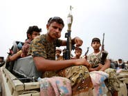 الحكومة اليمنية: ميليشات الحوثي تحول الحديدة إلى ثكنة