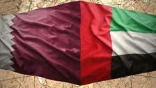 عالمی عدالت انصاف میں قطر کا مقدمہ مسترد،یو اے ای کے حق میں فیصلہ