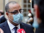 رئيس الوزراء التونسي يؤكد أنه لن يستقيل
