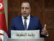أزمة تعديل الحكومة في تونس.. أيتخطى المشيشي الرئيس؟