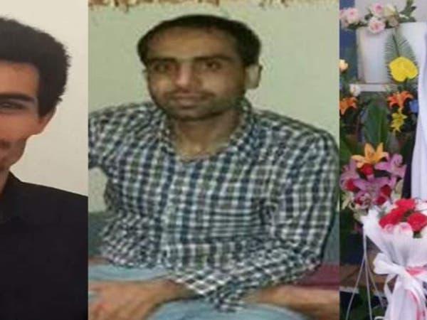 إيران.. العفو الدولية تحذر من إعدام 8 نشطاء بلوش وأهواز