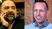 Lebanese Lokman Slim, Iraqi Hisham al-Hashemi, assassinated in similar circumstances