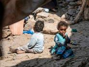 وعود كاذبة.. ميليشيا الحوثي تنهب المساعدات الإغاثية